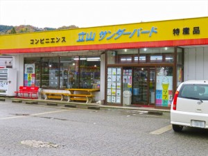 toyama_convenience_store-7
