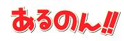 BcqL8b