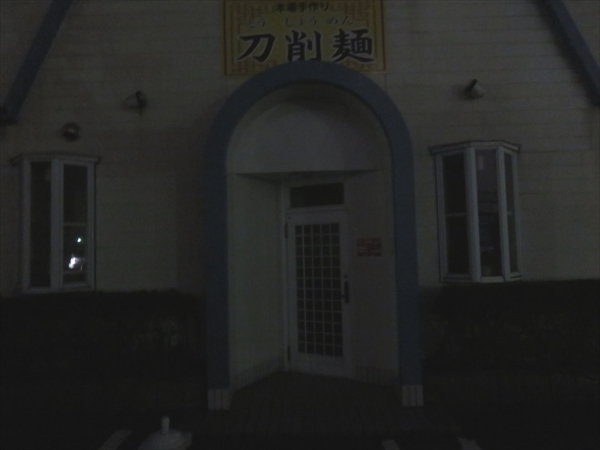 IMG_6792_R