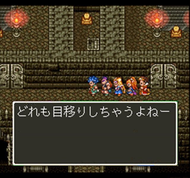 dq3_R