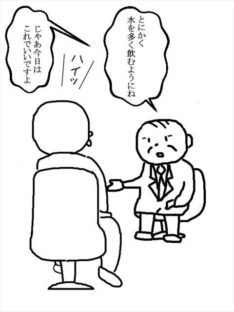 boy1_R
