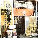 【金沢 神仙(しんせん)】超濃厚スープが特徴の行列ができるラーメン店