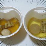 【味比べ】大手コンビニ3社のおでんつゆを飲み比べてみた@関西・北陸地域
