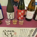 【純米酒ならよしのとも】純米酒だけを造る富山の吉乃友酒造のススメ