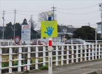 【じゃんけん標識】国道沿いで見かけるグーやパーの標識の意外な意味