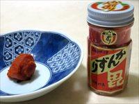 【かんずり】ぜひ試してみて!究極の辛味調味料で食卓の世界が変わる