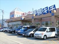 『文具スーパー事務キチ』の駐車場はいつだって激混みな件@富山市大町