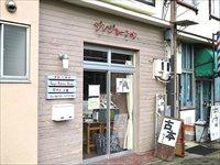 『ジンジャーラーメンブックス』は古本と珈琲とカレーのお店@富山市南田町