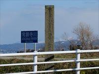 富山市民なら当然知ってるよね?『安政の大転石(十万貫石)』@富山市大場