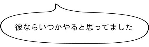 00065_2