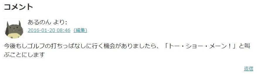 comment.2jpg