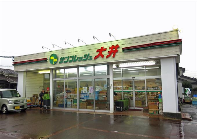 スーパーで味わう極上の富山!サンフレッシュ大井黒崎鮮魚店がすごい