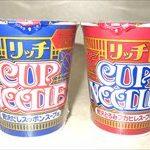 【食べ比べ】 新発売カップヌードル 贅沢だしスッポンスープ味 vs 贅沢とろみフカヒレスープ味