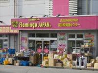 ガチ酒飲みが富山県流通センターに行ってみた結果