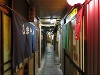 【やきとり横丁】金沢でも一二を争う古い飲み屋街に富山人が単身のりこんでみた