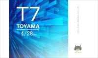 G7サミットに対抗してあるのんも『T7サミット』をやんわり開催してみた