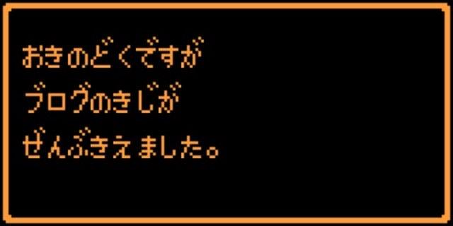 dead_R