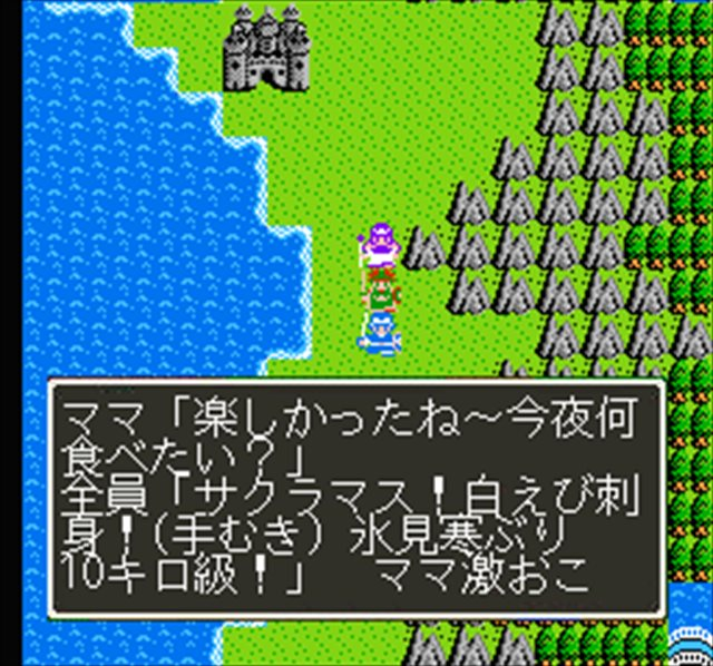 dq4_R