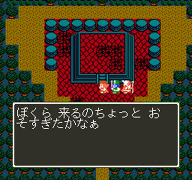 dq5_R