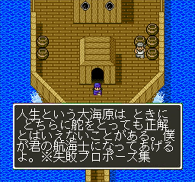 dq6_R