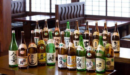 富山の日本酒全蔵オススメのお酒と、ぜひ飲んでほしい一本のご紹介