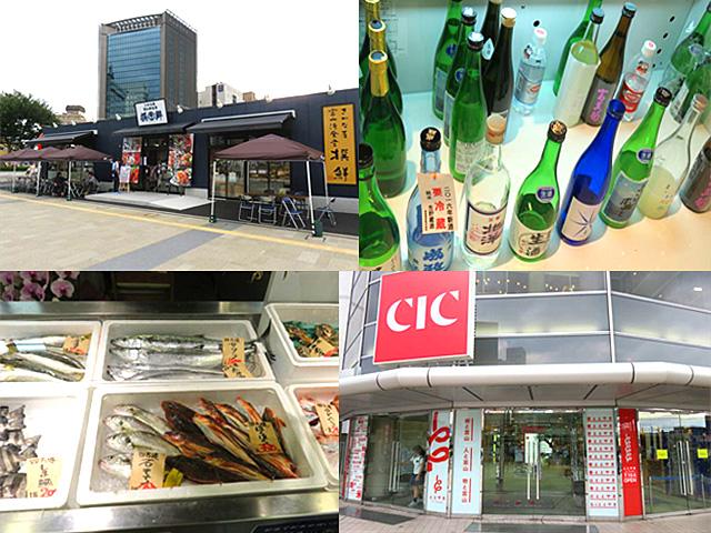 お土産や鮮魚ならここ!富山駅前の「ととやま」と「 さかな屋撰鮮」