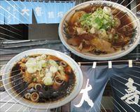 【西町大喜vs大喜根塚店】どちらが真の富山ブラックか食べ比べてみた結果