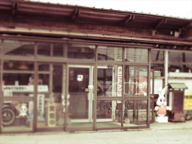 日本海食堂がレトロ懐かしい!富山県屈指の珍スポットがここに