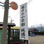 富山市に住むあるのん容疑者、なんとセフレを求めてさまよう事案が発生