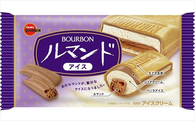 ブルボンからルマンドアイス発売→大人気で品薄→あちこちまわって手に入れた結果→うめえwww←new