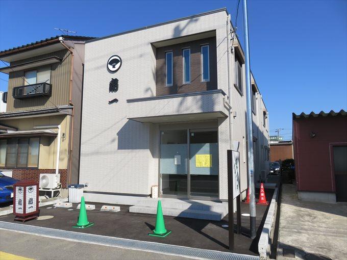 【ます寿司 扇一】予約必須!富山で大人気のますの寿司店がこちら