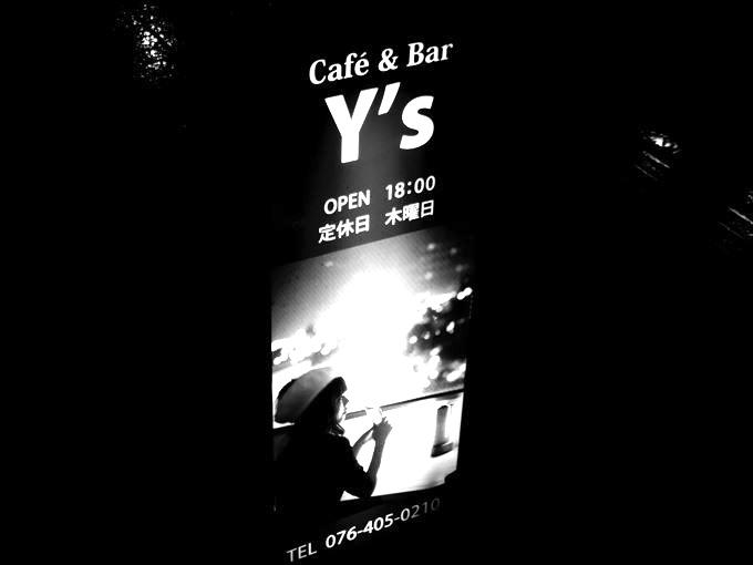 【Cafe&Bar Y's(ワイズ)】女子会やパーティーにもってこい♪富山駅前のおしゃれで居心地のいいお店