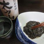 富山の名産『いかの黒作り』にアレをちょい足ししたら世界が変わった