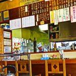 富山で気軽にジビエを味わうならここ!八尾町の『聚楽創』(じゅらくそう)へGO!