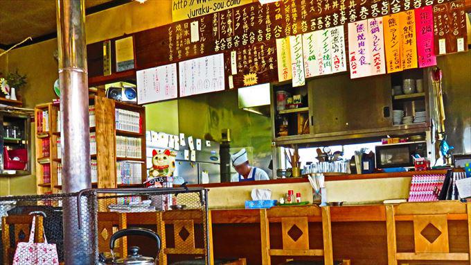富山で気軽にジビエが味わえるお店‐八尾町の『聚楽創』(じゅらくそう)へGO!
