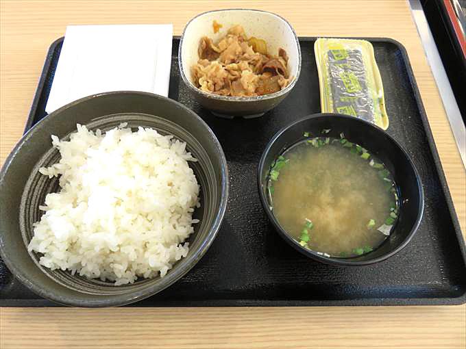 吉野家の納豆牛小鉢定食