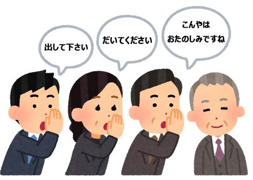 【全国 面白い方言】富山弁が卑猥だって?じゃあ他の県はどうなのよ!?