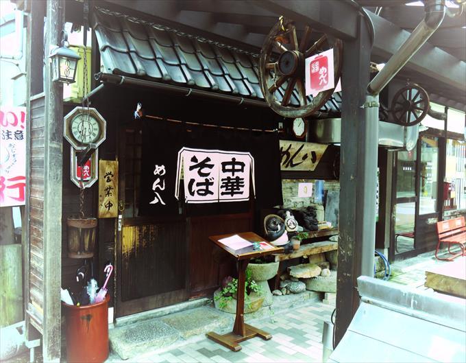 【めん八 太閤山本店】老舗人気店の旨い富山ブラックに満足