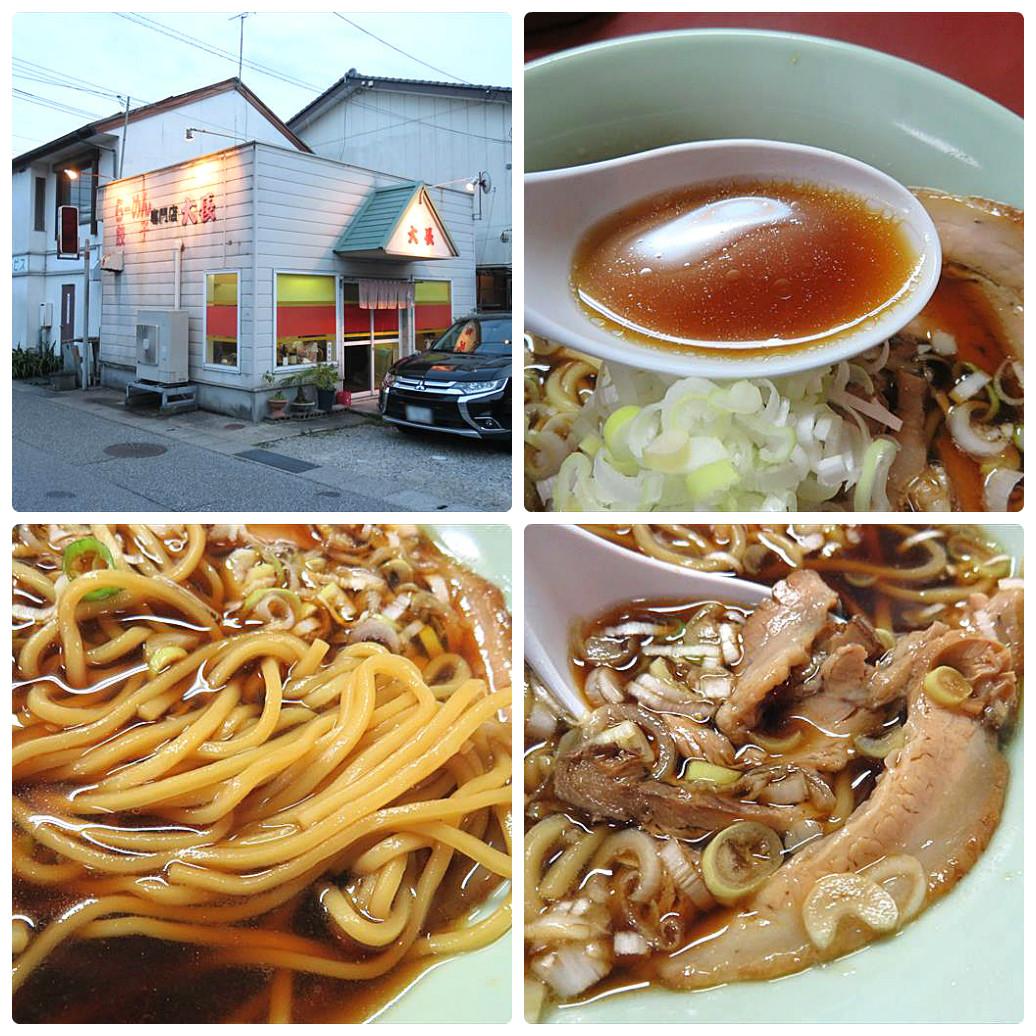 大長 店舗、スープ、麺、チャーシュー