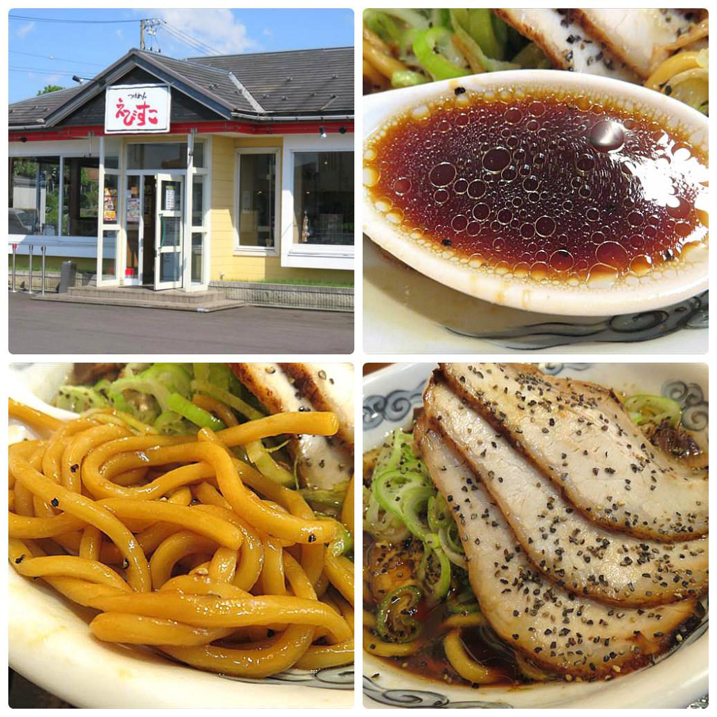 えびすこ俺のブラック 店舗、スープ、麺、チャーシュー