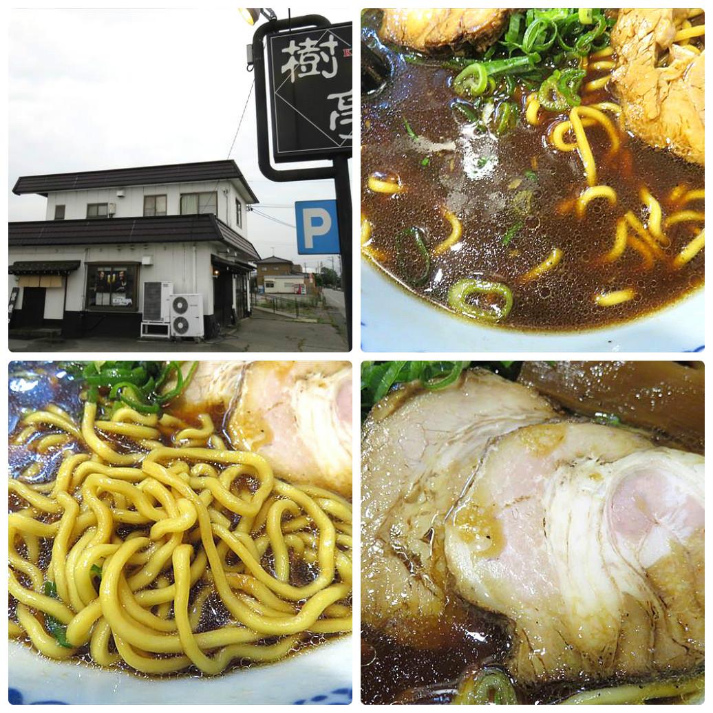 樹亭 店舗、スープ、麺、チャーシュー