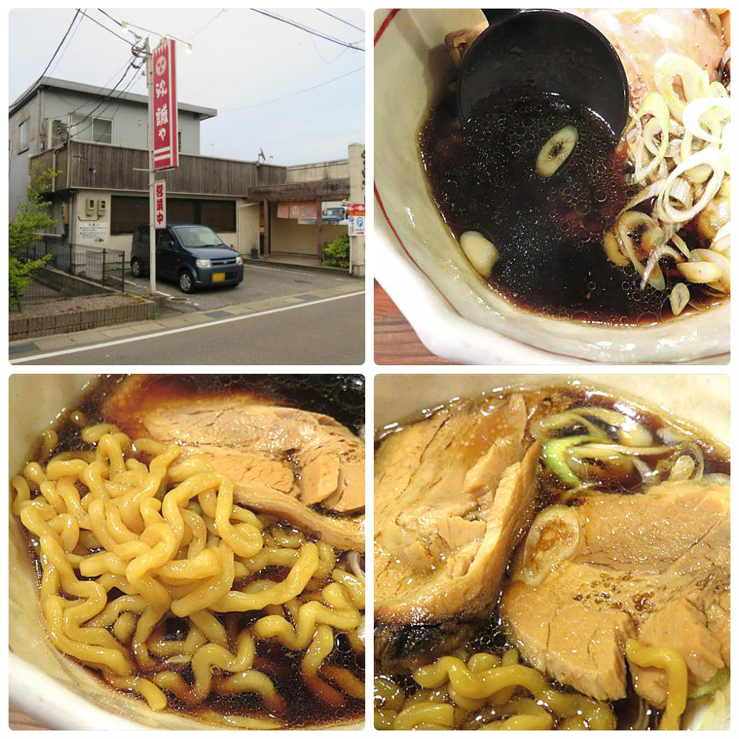 誠や 店舗、スープ、麺、チャーシュー