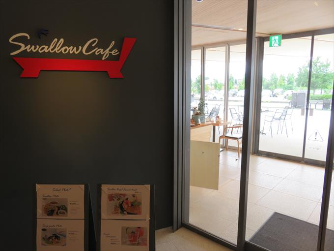 swalloecafe