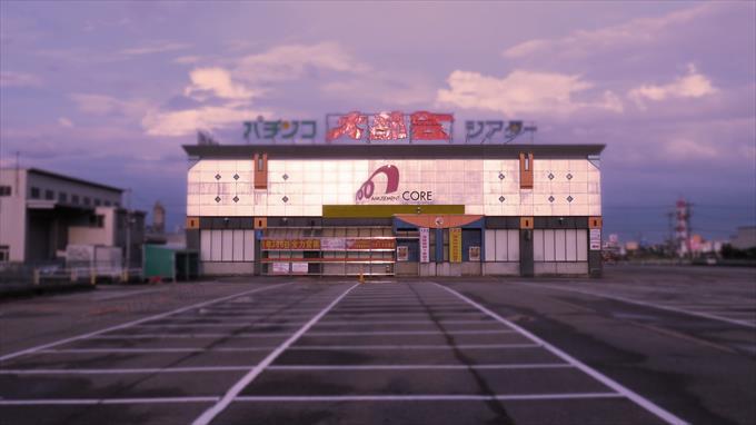 パチンコ再開!!富山シアター大都会再興への道すじ※8/30追記