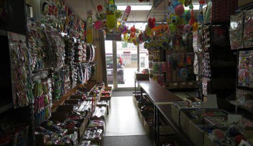 子供も大人も大興奮!イベントの景品や駄菓子はトイスクエア橋本で決まり