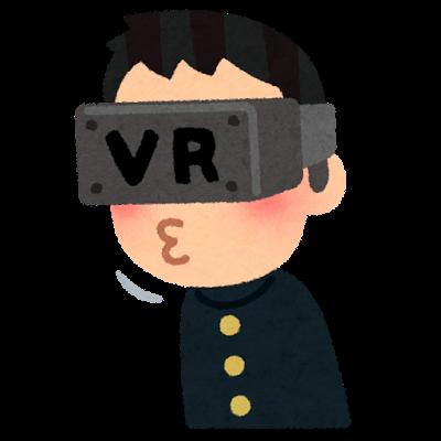 こりゃ凄え!千円から始めるスマホ用VRゴーグルの注意点・特選VR動画