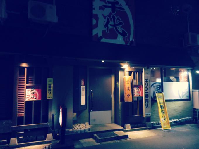 虎千代で独創的なメニューを楽しむ。安くておいしい居酒屋・ラーメン店