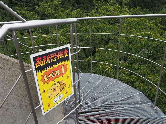 鯉恋の宮の階段