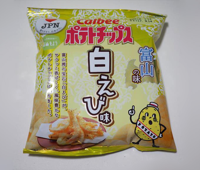 """【食べてみた】富山から""""ポテトチップス白えび味"""" 47都道府県 地元ならではの味が発売!"""