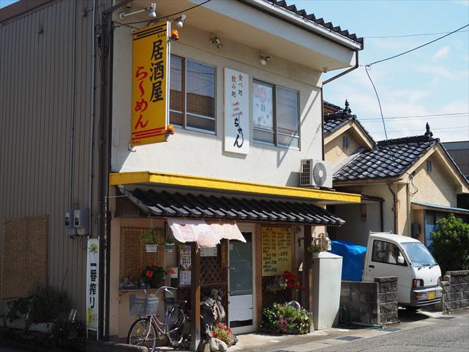 【食べ処飲み処 三ちゃん】立山町に懐かしくも魅力的なお店を発見